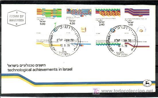 ISRAEL 727/30 PRIMER DIA CON BANDELETA, REALIZACIONES TECNICAS EN ISRAEL, (Sellos - Extranjero - Asia - Israel)