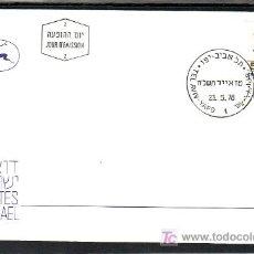 Sellos: ISRAEL 704 PRIMER DIA CON BANDELETA, SERIE DE REPOSICION,. Lote 7715551