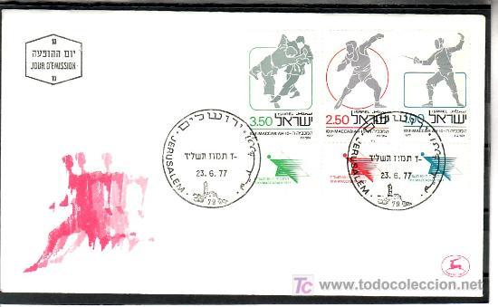 ISRAEL 642/4 PRIMER DIA CON BANDELETA, DEPORTE, FLORETE, LANZAMIENTO DE PESA, JUDO, (Sellos - Extranjero - Asia - Israel)