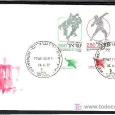 Sellos: ISRAEL 642/4 PRIMER DIA CON BANDELETA, DEPORTE, FLORETE, LANZAMIENTO DE PESA, JUDO, . Lote 7728135
