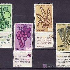 Sellos: ISRAEL 141/4 MEDIA BANDELETA, CON CHARNELA, AÑO NUEVO, PRODUCTOS NACIONALES, . Lote 7749159