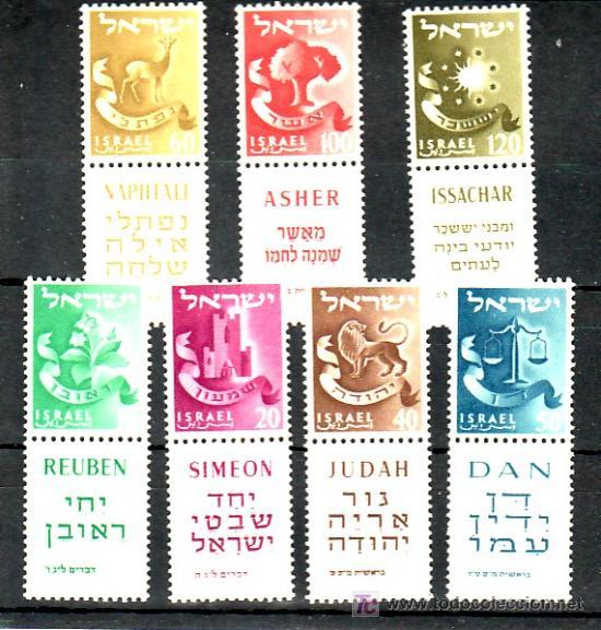 ISRAEL 128/32, 129A, 132A MEDIA BANDELETA, CON CHARNELA, TRIBUS DE ISRAEL, (Sellos - Extranjero - Asia - Israel)