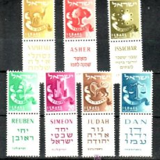 Sellos: ISRAEL 128/32, 129A, 132A MEDIA BANDELETA, CON CHARNELA, TRIBUS DE ISRAEL,. Lote 11511680