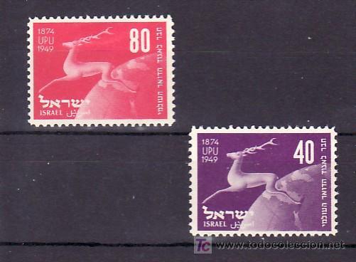 ISRAEL 27/8 SIN BANDELETA, SIN CHARNELA, 75 ANIVERSARIO DE LA U.P.U. (Sellos - Extranjero - Asia - Israel)