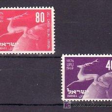 Sellos: ISRAEL 27/8 SIN BANDELETA, SIN CHARNELA, 75 ANIVERSARIO DE LA U.P.U.. Lote 7750870