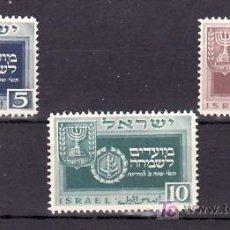 Sellos: ISRAEL 18/20 SIN BANDELETA, SIN CHARNELA, AÑO NUEVO, ESCUDOS,. Lote 11826810
