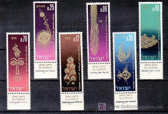 ISRAEL 294/9 BANDELETA, SIN CHARNELA, AÑO NUEVO, CREACION DEL MUNDO, (Sellos - Extranjero - Asia - Israel)