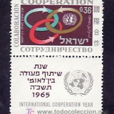 Sellos: ISRAEL 290 MEDIA BANDELETA, CON CHARNELA, AÑO COOPERACION INTERNACIONAL, . Lote 7822649