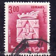 Sellos: ISRAEL 286 USADA, ESCUDO DE HAIFA, . Lote 7822667