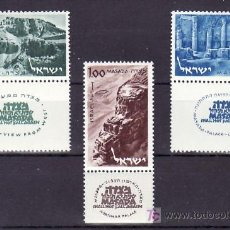 Sellos: ISRAEL 268/70 MEDIA BANDELETA, CON CHARNELA, ANTIGUOS PALACIOS DE MASADA, . Lote 7822708