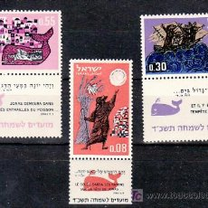 Sellos: ISRAEL 238/40 MEDIA BANDELETA, SIN CHARNELA, AÑO NUEVO, . Lote 7823183
