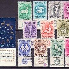 Sellos: ISRAEL 186, 188/98 BANDELETA, CON CHARNELA, SIGNO DEL ZODIACO, . Lote 11811616