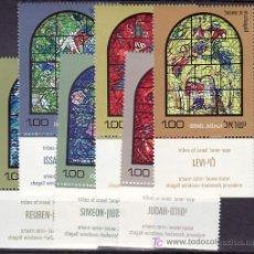 Sellos: ISRAEL 510/5 BANDELETA, SIN CHARNELA, VIDRIERAS DE MARC CHAGALL,. Lote 11511692