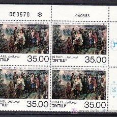 Sellos: ISRAEL 872 ESQUINA EN B4 CABECERA, SIN CHARNELA, PINTURA, CONMEMORACION MASACRE BABI YAR . Lote 10799722