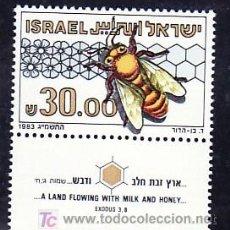 Sellos: ISRAEL 863 BANDELETA, SIN CHARNELA, FAUNA, PRESERVACION DE LA ABEJA,. Lote 81392263