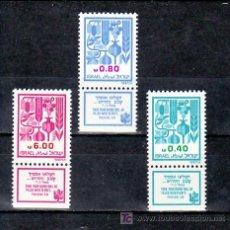 ISRAEL 860/2 BANDELETA, SIN CHARNELA, AGRICULTURA, LAS 7 ESPECIES,