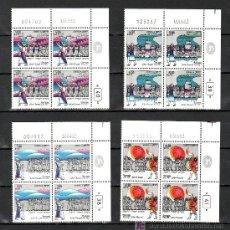 Stamps - ISRAEL 829/32 ESQUINA EN B4 CABECERA, SIN CHARNELA, AÑO NUEVO, ESCENA DEL LIBRO DE JOSUE, - 11966765
