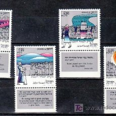 Stamps - ISRAEL 829/32 BANDELETA, SIN CHARNELA, AÑO NUEVO, ESCENA DEL LIBRO DE JOSUE, - 109538971