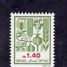 ISRAEL 828 BANDELETA, SIN CHARNELA, AGRICULTURA, LAS 7 ESPECIES,