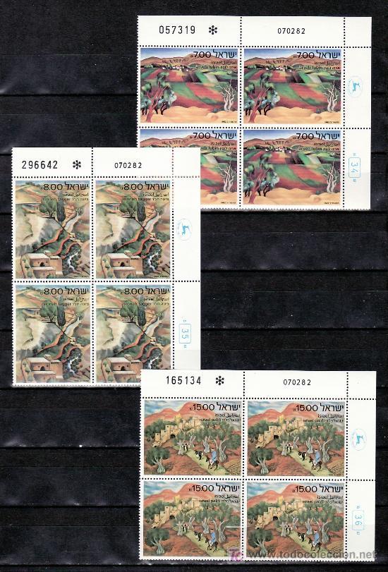 ISRAEL 822/4 ESQUINA EN B4 CABECERA, SIN CHARNELA, ARTE, PINTURAS MUSEO TEL-AVIV, (Sellos - Extranjero - Asia - Israel)