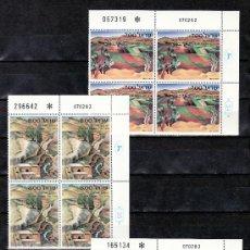 Sellos: ISRAEL 822/4 ESQUINA EN B4 CABECERA, SIN CHARNELA, ARTE, PINTURAS MUSEO TEL-AVIV,. Lote 10799754