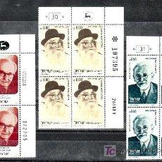Sellos: ISRAEL 816/8 ESQUINA EN B4 CABECERA, SIN CHARNELA, PERSONAJES POLITICO, RABINO, ESCRITOR. Lote 10799756