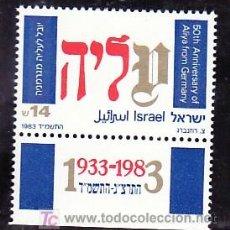 Sellos: ISRAEL 894 BANDELETA, SIN CHARNELA, 50º ANIVº DE LA ALIYA (INMIGRACION),. Lote 8576110