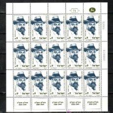Sellos: ISRAEL 893 MINIPLIEGO, BANDELETA, SIN CHARNELA, HOMENAJE AL RABINO MEIR BAR-LLAN, . Lote 10799708