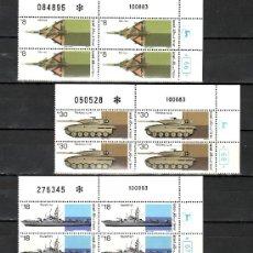 Sellos: ISRAEL 890/2 ESQUINA EN B4 CABECERA, SIN CHARNELA, AVION, INDUSTRIA MILITAR, . Lote 11092195