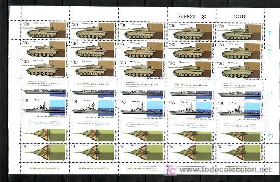 ISRAEL 890/2 MINIPLIEGO, BANDELETA, SIN CHARNELA, AVION, INDUSTRIA MILITAR, (Sellos - Extranjero - Asia - Israel)