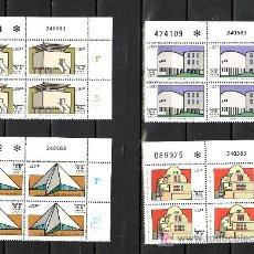 Sellos: ISRAEL 879/82 ESQUINA EN B4 CABECERA, SIN CHARNELA, AÑO NUEVO, SINAGOGAS, . Lote 10799718