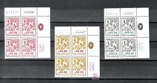 ISRAEL 904/6 ESQUINA EN B4 CABECERA, SIN CHARNELA, AGRICULTURA, LAS 7 ESPECIAS, (Sellos - Extranjero - Asia - Israel)
