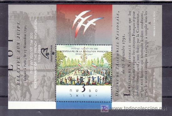 ISRAEL HB 40, SIN CHARNELA, MILITAR, BICENTENARIO DE LA REVOLUCION FRANCESA, (Sellos - Extranjero - Asia - Israel)