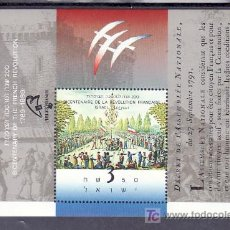Sellos: ISRAEL HB 40, SIN CHARNELA, MILITAR, BICENTENARIO DE LA REVOLUCION FRANCESA, . Lote 11316305