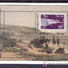 Sellos: ISRAEL HB 35, SIN CHARNELA, EXPOSICION FILATELICA NACIONAL HAIFA 87, . Lote 11329457
