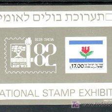 Sellos: ISRAEL HB 22 SIN CHARNELA, EXPOSICION NACIONAL DE FILATELIA BEER SHEVA 82. Lote 8112075