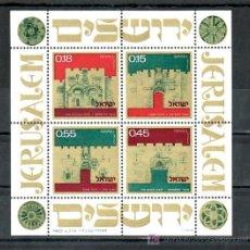 Sellos: ISRAEL HB 9, SIN CHARNELA, ARQUITECTURA, DIA DE LA INDEPENDENCIA, PUERTAS DE JERUSALEN, . Lote 8113474