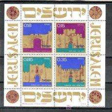Sellos: ISRAEL HB 8, SIN CHARNELA, ARQUITECTURA, 23º ANIVº DE LA INDEPENDENCIA, PUERTAS DE JERUSALEN, . Lote 49925053