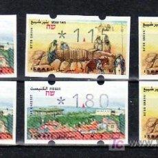 Sellos: ISRAEL ETIQUETA 21 (6 VALORES) KLUSSEDORF, SIN CHARNELA, SITIOS HISTORICOS DE ISRAEL, . Lote 11858570