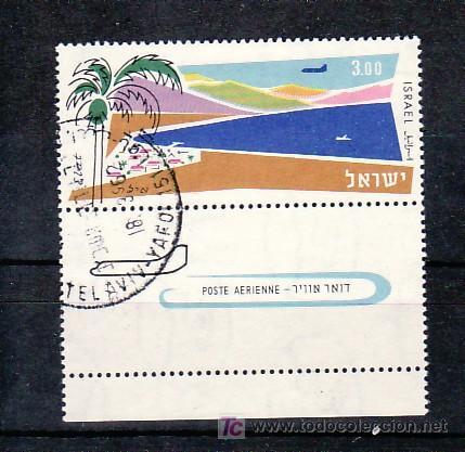 ISRAEL AEREO 27, BANDELETA, USADA, AVION, BARCO, VISTA, (Sellos - Extranjero - Asia - Israel)