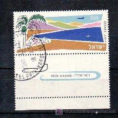 Sellos: ISRAEL AEREO 27, BANDELETA, USADA, AVION, BARCO, VISTA, . Lote 11663002
