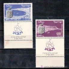 Sellos: ISRAEL AEREO 7/8, BANDELETA, SIN CHARNELA, AVION, BARCO, EXPOSICION FILATELICA NACIONAL DE HAIFA . Lote 11456205