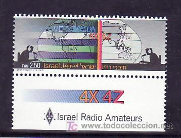 ISRAEL 1006, BANDELETA, SIN CHARNELA, RADIO, MAPA, ASOCIACION ISRAELI DE RADIO AMATER, (Sellos - Extranjero - Asia - Israel)