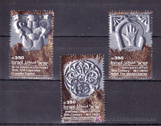 ISRAEL 944/6 DE HB 31, SIN CHARNELA, ARQUEOLOGIA EN JERUSALEN, (Sellos - Extranjero - Asia - Israel)