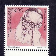 Sellos: ISRAEL 920 BANDELETA, SIN CHARNELA, HOMENAJE AL RABINO ISAAC HERZOG, . Lote 8119607