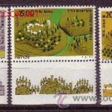 Sellos: ISRAEL 865/67** - AÑO 1983 - ASENTAMIENTO DE LAS REGIONES. Lote 21932996