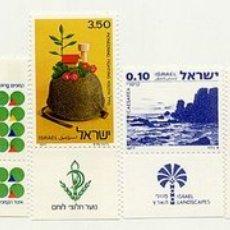 Sellos: ISRAEL, LOTE DE SELLOS NUEVOS Y EN . . Lote 1950370