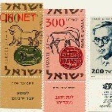 Sellos: ISRAEL, LOTE DE SELLOS NUEVOS Y EN . . Lote 1950381