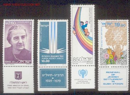 ISRAEL, LOTE DE SELLOS NUEVOS Y EN . (Sellos - Extranjero - Asia - Israel)