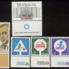 Sellos: ISRAEL, LOTE DE SELLOS NUEVOS Y EN . . Lote 1950392